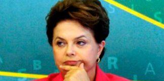 Dilma atenta, mas preocupada com crise no Maranhão/Foto: ABr
